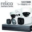 防犯カメラ 屋外 屋内 500万画素 AHD 1〜16台セット 家庭用 防犯カメラセット 監視カメラ 長期録画 ハードディスク レコーダー スマホでもみれます!