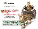 【プレゼント2点付】猫用 Daisuki 正規品 ペットキャリーバック リュックサック キャリーリュック 猫用キャリーバッグ ネコ用バック 猫用リュック型 3Wayバッグ ねこ ネコ メール便不可