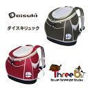 Daisuki ダイスキ 猫用キャリーバック リュックサック  ペットキャリーリュック ノーマルサイズ 耐荷重6キロまで 全4色
