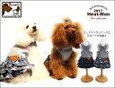 クークチュール 【ポイント10倍】 あったか&防虫加工のダブル効果 ヒートワン・ランニングスカート 12158 犬服 超小型犬 小型犬 中型犬 メール便対応可