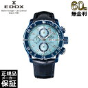 [再入荷] [世界限定135本] [正規品] EDOX エドックス メンズ 腕時計 クロノオフショア...