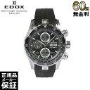 [正規品] EDOX エドックス メンズ 腕時計 グランドオーシャン クロノグラフ オートマチック ...