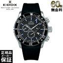 [正規品] EDOX エドックス メンズ 腕時計 クロノオフショア1 クロノグラフ 10221-3-...