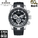 [クーポンで1000円OFF] [正規品] EDOX エドックス メンズ 腕時計 グランドオーシャン...