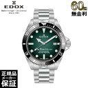 [正規品] [再入荷]EDOX エドックス メンズ 腕時計 ...