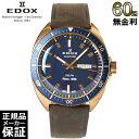 [クーポンで1000円OFF] [正規品] EDOX エドックス メンズ 腕時計 デルフィン フリー...