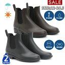 レインブーツ レインシューズ メンズ レディース ショート サイドゴア ショートブーツ 完全防水 滑り止め 男女兼用 雨靴 防水 撥水 梅雨