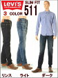NEW 10%OFF / Levis 511 3COLORNEW Levi&#039;s JEANS511     00511-1400-1322-1307   /  606  568 