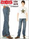 BIG STAR JEANS 1974【ビックスター1974 ジーンズ】UNION Regular Straight レギュラー ストレート Lot BS-UNION(INS 2470)【送料裾上無料】