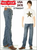 BIG STAR JEANS 1974�ڥӥå�������1974 �����󥺡�UNION Regular Straight �쥮��顼 ���ȥ졼�� Lot BS-UNION(INS 2470)����������̵����