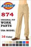 Dickies 874【ディッキーズ・チノパン・レングス32in】ORIGINAL FIT WORK PANTS LOT-874 TRADITIONALWORK PANTS 16C