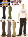 Dickies【ディッキーズ】【チノパン】WORK PANTS LOT-UM791 ORIGINAL FIT 4COLOR ワークパンツ オリジナルフィット カラー6色(ワンウォッシュ) WD791前モデル