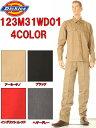 【送料無料】Dickies【ディッキーズ】Dickies SHIRTS ロングスリーブワークシャツ TCツイル LOT 123M31WD01 カラー4色【長袖シャツ】【長袖】コットンシャツ メンズシャツ