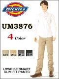 Dickies【ディッキーズ】スマートなローライズ フィット スリム ワークパンツ UM3876 5-COLOR(BK:KH:HG:AC:NB)SMART FIT SLIM 裾上無