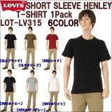 【写评论】【特别价格】【】【10%OFF】EVISU JEANS【Evisu牛仔裤】NO.1牛仔 No1 LOT #1213 厄尔利类型牛仔夹克 EJD-0008-0136(no[Levi''s Short Tee Shirts リーバイス 半袖 ヘンリーネックTシャツ HENLEYNECK TSHIR