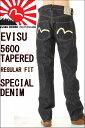 Ev-329-0001