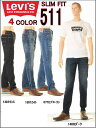 NEW 【レビューで!送料無料】Levis 511 3COLOR NEW Levi's JEANS【リーバイス511 ジーンズ】スキニー フィット スリム レッグ ジップフライ 00511-1400-1322-1307 04511-0772 リンス ダーク ミッドブロークン/シルエット リーバイス 568 後継モデル