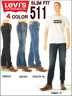 NEW 10% Super OFF/Levis 511 3COLOR NEW Levi's JEANS skinny fit slim leg closure 00511-1400-1322-1307 04511-0772 dark rinse ミッドブロークン / silhouette Levis 568 successor model