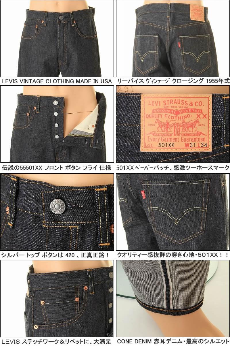 threelove rakuten global market 501xx levis vintage