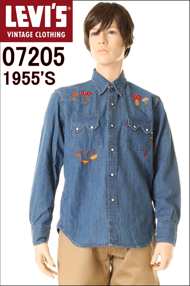Levis Made In Archive 1955 Sawtooth Denim Shirt