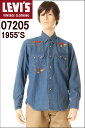 LEVIS MADE IN ARCHIVE 1955 Sawtooth Denim Shirt Embroidery XXDENIM 【送料無料】【米国XXARCHIVE】【リーバイス ヴィンテージ クロージング】LEVI'S VINTAGE CLOTHINGJEANS【リーバイス1955xxデニムシャツ CONE XXDENIM】07205-0024(55'S/ヴィンテージ モデル)