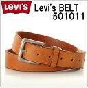 Levi's Jeans Levis リーバイス 501011 レザー ベルト 牛革 ブラウン brown 茶 ロゴ レディ
