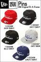 【新商品!】【帽子】【キャップ】【ニューエラ】【ベースボールキャップ】【ヤンキース】new era 【ニューエラ】59fifty cap custom basic mark yankees (ブラウン*メタルホワイトマーク) 1023max10