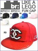 BRICK BRICK GEAR CAP LOS ANGELES USA LIKE A LEGO BLOCK BRAND【ブリックブリック キャップ ロスアンゼルス 限定】9FIFTY CAP SNAPBACK CAP【レゴブロック デザイン スナップバックキャップ ブリック ブリック キャップ】
