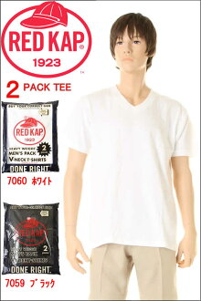 基於 T 襯衫 2 p V 脖子 T 襯衫 100%純棉的紅色汲水 sv2pj2pac V 圓領 t 恤紅色帽 2