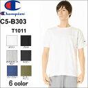 Champion チャンピオン C5-B303 4カラー T1011 ティーテンイレブン ポケット付き US Tシャツ 15SS MADE IN USA アメリ...