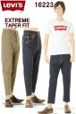 LEVIS EXTREME TAPER FIT JEANS ...