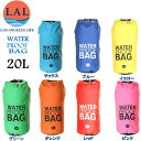 防水バッグ WATER PROOF BAG 20L 3-WA...