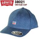 LEVI'S レッドタブ 38021-0182 インディゴデニム リーバイス 帽子 Levi's SNAP BACK DENIM CAP リーバイス USAデニム キャップ アジャスターフリー【リーバイス サンフランシスコ デニムジーンズ生地 オリジナル 帽子 Levis INDIGO DENIM CAP ベースボールキャップ】