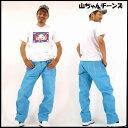 山ちゃん カラ−ヂーンズ【EVISU JAPAN】エヴィスジャパンLOT AGD-199938BL 32〜36in(ブル-) 1023max10