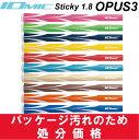 イオミック/IOMIC Sticky1.8 オーパス3 【処...