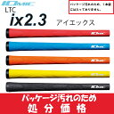 イオミック/IOMIC ix2.3 【処分品】   ゴルフ ...