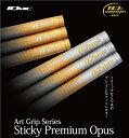 イオミック/IOMIC Premium Opus プレミアム オーパス Gold / Silver Sticky1.8 ゴールド・シルバー 10周年記念【送料無...