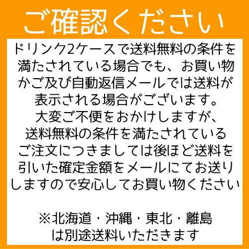 【27%OFF】明治 オ・レバナナ200ml×...の紹介画像2
