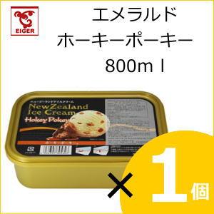 アイガー エメラルド ホーキーポーキー ニュージーランド キャラメル アイスクリーム