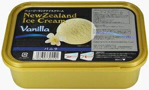アイガー エメラルド ニュージーランド アイスクリーム