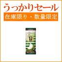 【半額セール】旨ミルク宇治抹茶24本【赤城乳業】【訳あり 在庫処分品】