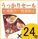 【半額セール】森永製菓 練乳&あまおう苺&クレープ24本 ssof