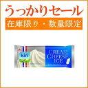 【うっかりセール】井村屋 kiri キリクリームチーズアイス 30本