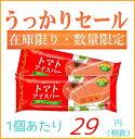 1個あたり29円(税抜)【うっかりセール】トマトアイスバー24本【センタン】【訳あり 在庫処分品】