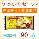 1個あたり90円【うっかりセール】PABLO モナカアイス20個 【赤城乳業】【訳あり 在庫処分品】