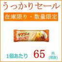 【うっかりセール】赤城乳業 ガツン、と濃い梨 85ml×24...