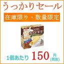 【うっかりセール】森永製菓 アイスカフェ・オ・レ9箱【森永製菓】【訳あり 在庫処分品】