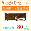 【うっかりセール】赤城乳業 MILCREA ミルクレア Sweets ティラミス24本 【赤城乳業】【訳あり 在庫処分品】