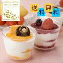ギフト アイスクリーム フルーツティアラ フルーツ アイスパフェ ギフト セット 8個(2種類×4個) お礼 お返し 内祝い 出産祝い お祝