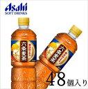 六条麦茶 PET660ml×48本 アサヒ ka